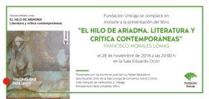 invitacion_el_hilo_de_ariadna_01